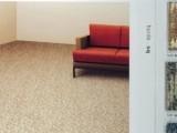 Carpet Tiles Horde