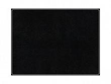 Ahenk 5708 Siyah | Kreş-Anaokul