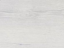 ALASKA MEŞE | Kreş-Anaokul