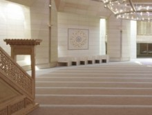 cami 4 | Duvardan Duvara Halı