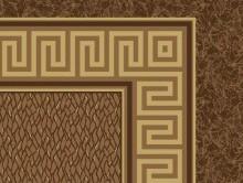 Koridor ve Bordürlü Halılar 13 | Duvardan Duvara Halı | Dinarsu