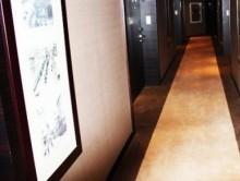 OTEL 17 | Duvardan Duvara Halı