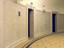 OTEL7 | Duvardan Duvara Halı